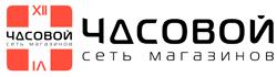 """Интернет-магазин часов """"Часовой77"""""""